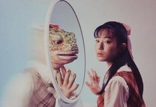 iguana-girl.jpg