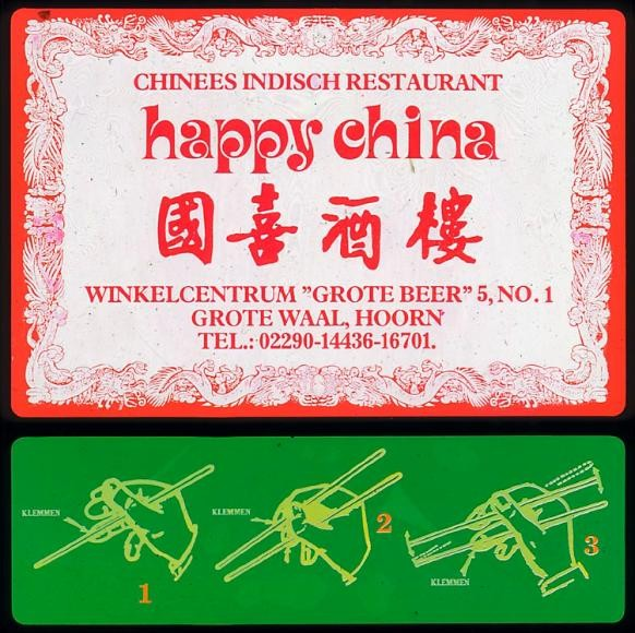 Chinees Indisch Restaurant 'Happy China'