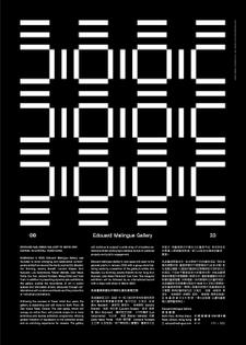lundgren-lindqvist-edouard-malingue-gallery-poster-04.jpg?auto=format-chromasub=444-cs=adobergb1998-dpr=2-h=700-q=95-s=0181d...