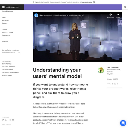 Understanding your users' mental model | Inside Intercom