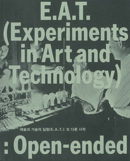e-a-t-experiments-in-art-and-technology-open-ended-cover.jpg
