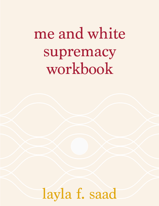 me_and_white_supremacy_workbook__final_book_.pdf