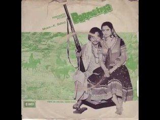 k. babuji - parmatma 1976
