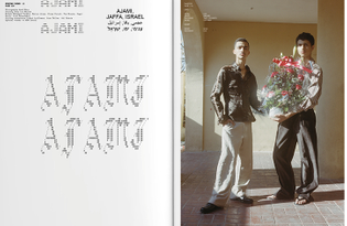 co-rdova-canillas-fucking-young-13-work-publication-itsnicethat-07.jpg?1549020647