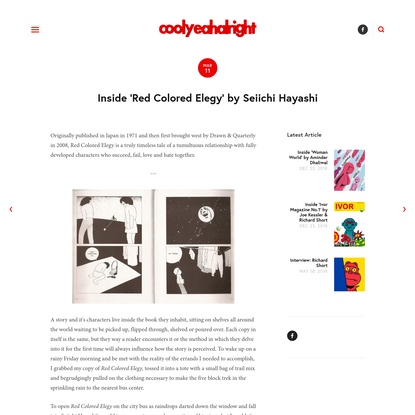 Inside 'Red Colored Elegy' by Seiichi Hayashi — CYA