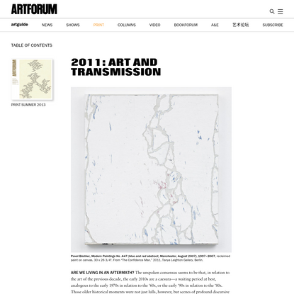 2011: ART AND TRANSMISSION
