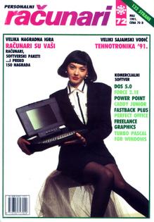 rac-unari-1991_05_001.jpg