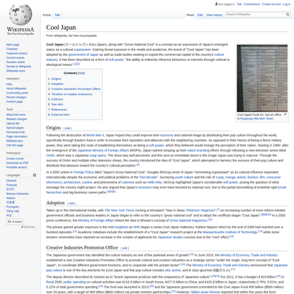 Cool Japan - Wikipedia