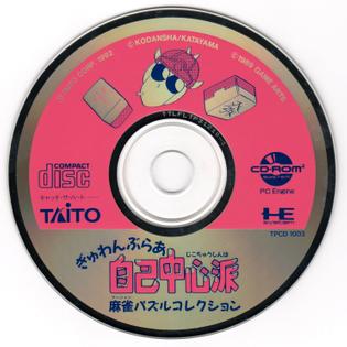 gamblerj-mahjong-cd.jpg