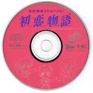 hatsukoi-monogatari-cd.jpg