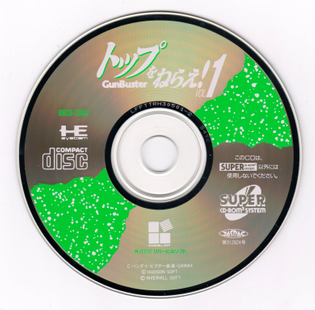 gunbuster1-cd.jpg