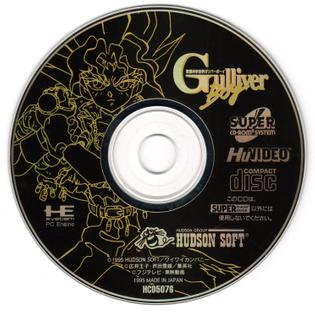 gulliver-boy-cd.jpg