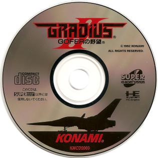 gradius-ii-cd.jpg