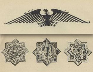 «Мистецтво країн ісляму», деталі