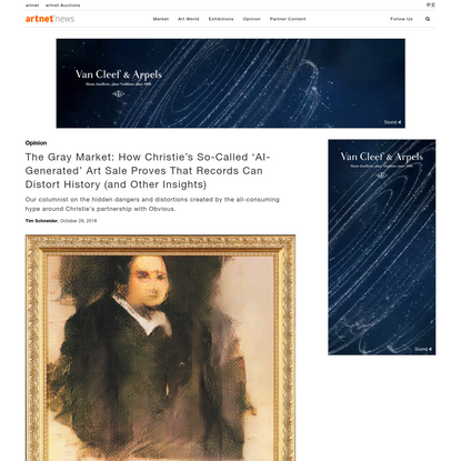 The Gray Market: How Christie's So-Called 'AI-Generated' Art Sale Proves That Records Can Distort History (and Other Insights)