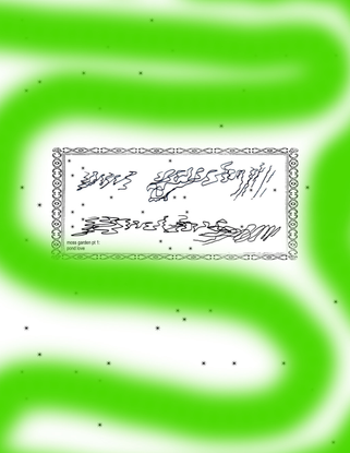 pond-love_txtbook.pdf