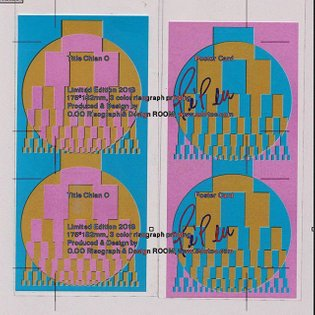 (Another side of ) #prints #risograph #odotoo #postcard #graphicdesign #graphic_arts