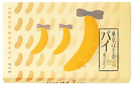 tokyo-banana.jpg