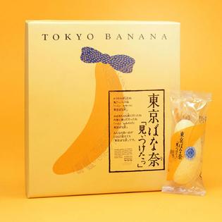 tokyo-banana-1-.jpg