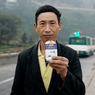 Chongqing smoker 3 (2007)