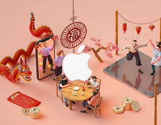 Apple Chinese New Year