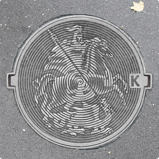 moscow-manhole-spiral.jpg