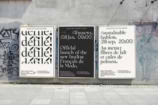 institut_francais_de_la_mode_posters_01.jpg