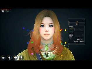Black Desert #CB2 Character Creation