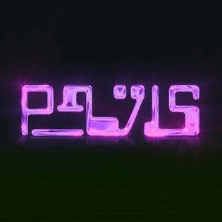 🎆 #pelvis