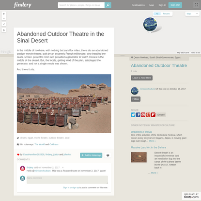 Abandoned Outdoor Theatre in the Sinai Desert