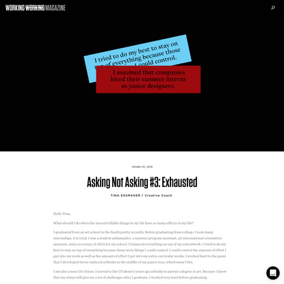 Asking Not Asking #3: Exhausted