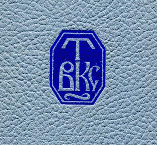 Знак товариства «Книгоспілка», 1955