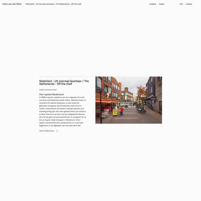 Projects - Hans van der Meer :: photographer :: netherlands