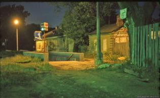 """""""Instytut Kuĺtury"""" metro station in Minsk, Belarus in 1991"""