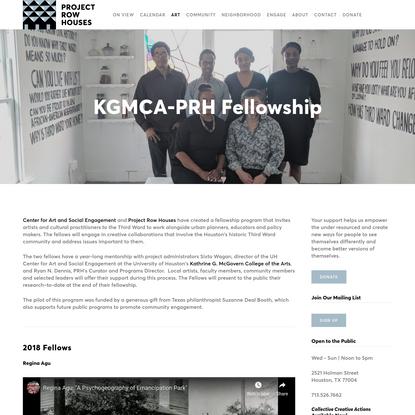 KGMCA-PRH Fellowship | Project Row Houses
