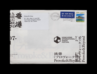 Letter with stamps; Provoke & Beyond, HK Int Photo Festival