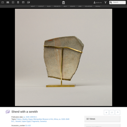 Sherd with a serekh : Free Download, Borrow, and Streaming : Internet Archive