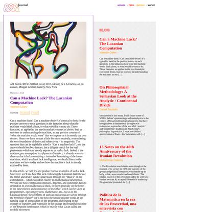 Can a Machine Lack? The Lacanian Computation - &&& Journal