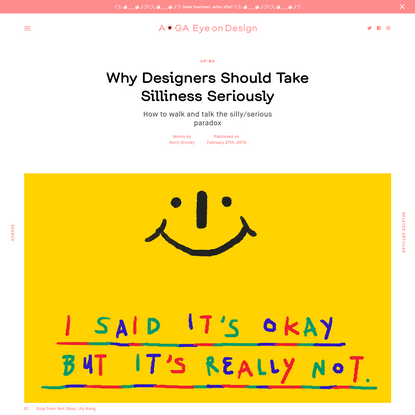 Why Designers Should Take Silliness Seriously