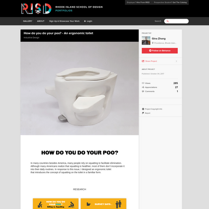 How do you do your poo? - An ergonomic toilet on RISD Portfolios