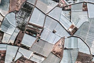 Galdar, Spain (Google Earth View 5438)