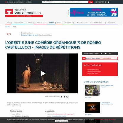 L'orestie (une comédie organique ?) de Romeo Castellucci - Images de répétitions