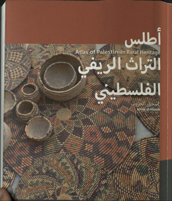 atlas-of-palestinian-agriculture.pdf