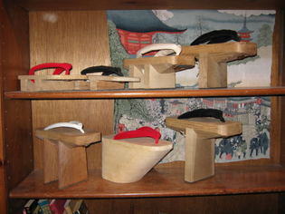 Geta (japanese footwear)
