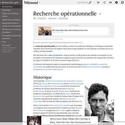 Recherche opérationnelle   Wikiwand