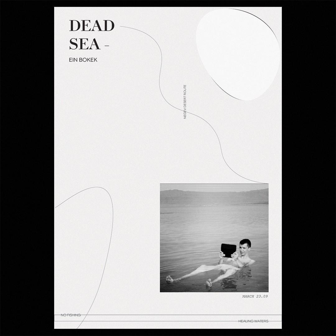 dead-sea-typo.jpg