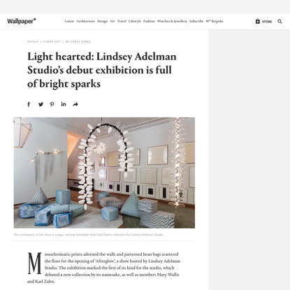 Light hearted: Lindsey Adelman Studio's debut exhibition is full of bright sparks