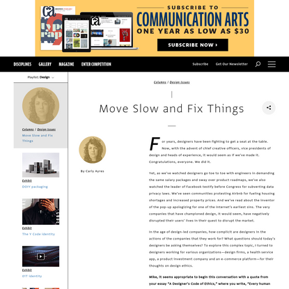 Move Slow and Fix Things | Communication Arts